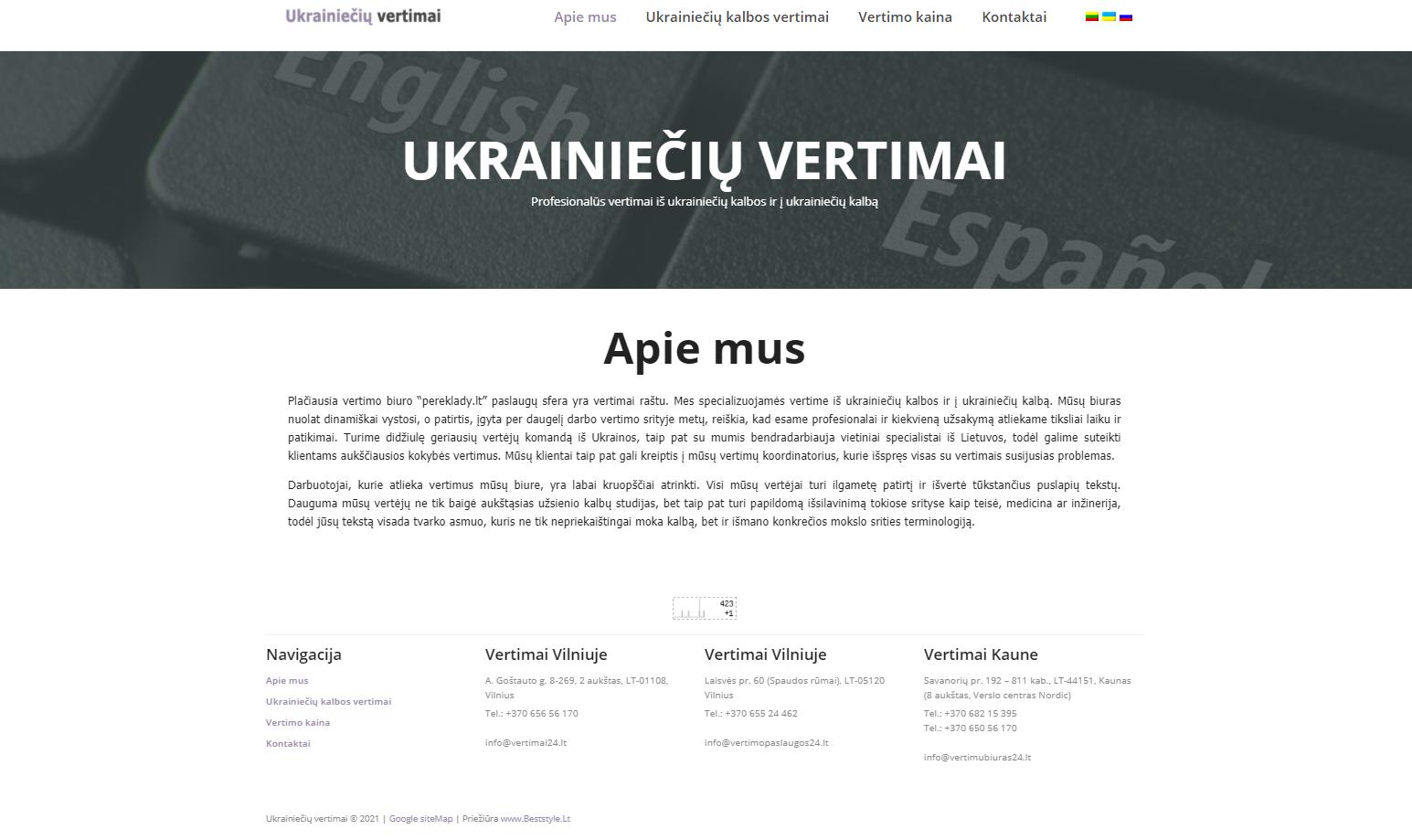 Ukrainiečių vertimai